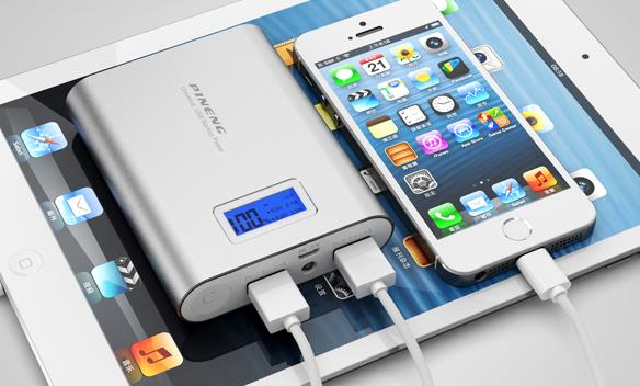 Mobile power bank scanner